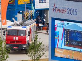 Выставка «Армия-2015»