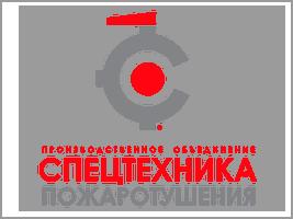 Логотипы, символика