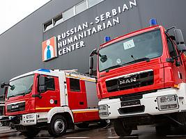 Учения в Российско-Сербском Гуманитарном Центре